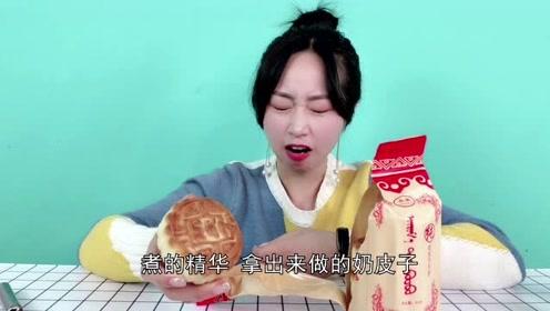 """妹子试吃""""奶皮子饼"""",这味道太香了,我实在受不了这个味!"""