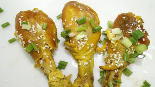 大厨教你红烧鸡腿家常做法,肉嫩汁浓,色泽诱人,好吃到流口水