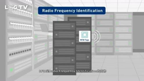 一个视频了解什么是RFID及其在物流领域的应用价值