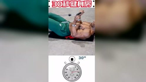 躺着怎么锻炼肱二头肌,你知道吗?