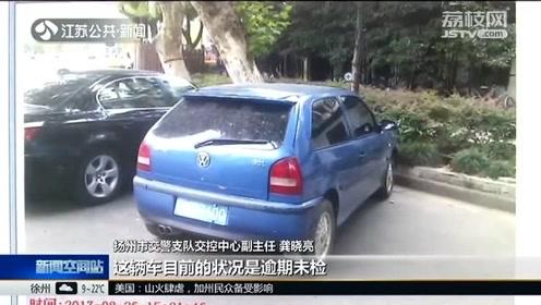 """扬州""""违章王""""现身,违法记录高达441起!司机""""最爱""""闯红灯"""