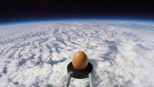 把鸡蛋送入太空,鸡蛋的下场会怎样?镜头拍下意外的画面!