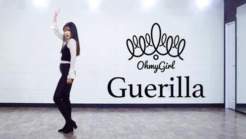 MTY舞团美女翻跳OH MY GIRL - Guerilla
