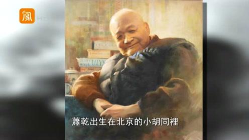 二战期间的战场上,唯一的中国记者,看完眼睛湿润了
