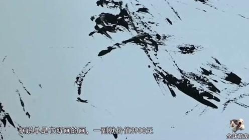 大熊猫在国外挥毫泼墨,一幅画卖了3900元,网友:不愧是国宝