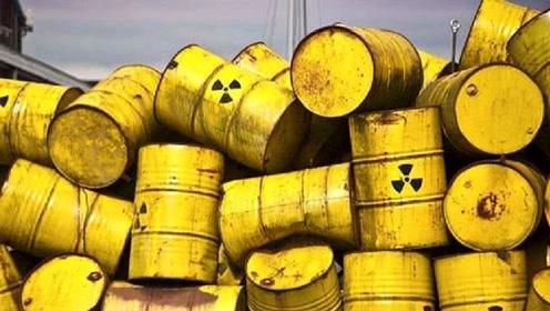 """为何美国每年耗费100亿处理""""核废料""""中国却能利用技术回收赚钱"""