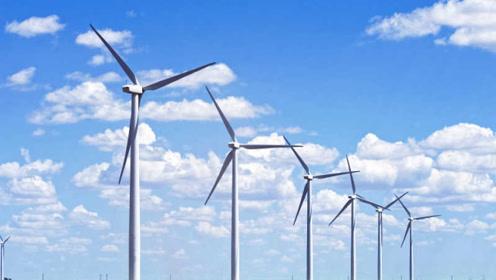风力发电机为什么只有三片风叶,看完这个我明白了!