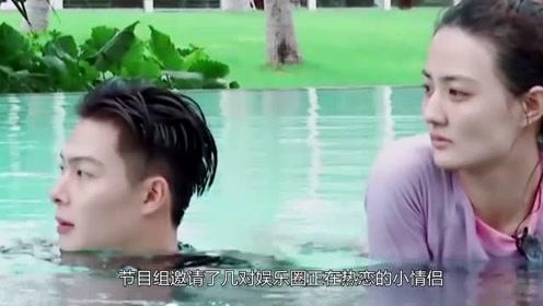 徐璐不顾形象趴在垫子上,却忘了自己穿的泳裤,字幕组紧急救场!