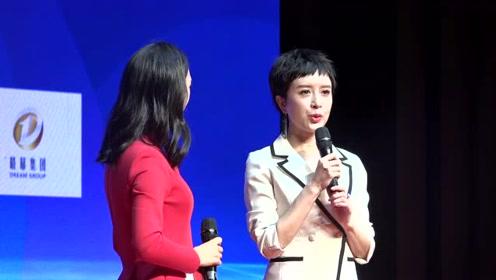 """""""楼兰天使""""全球海选启动仪式发布 金巧巧担任评委"""