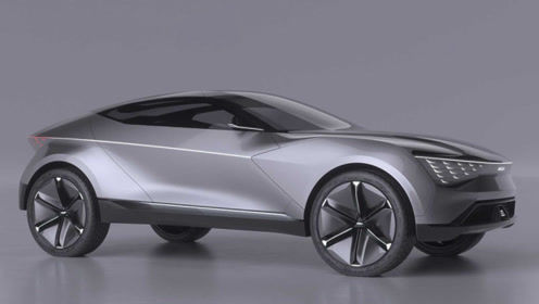 立足中国面向全球,起亚FUTURON概念车全球首秀