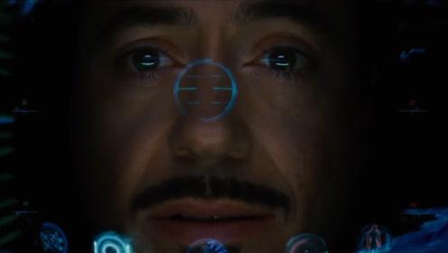 复联4收官,老英雄的告别之路,钢铁侠成为一代人的回忆!