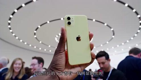 花6000多元买的iPhone11,拍照出现这种问题,售后却这样解决!