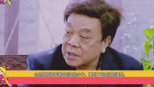 媒体点名赵忠祥,老年生意做得好,难逃法律的制裁