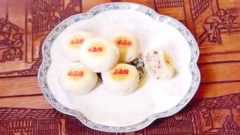 水晶饼:唇齿留香的水晶饼如何制作?烹饪工序是怎样的呢?