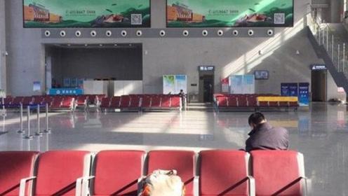 中国最冷清的高铁站,每天客流量不到10人,工作人员竟比旅客还多!