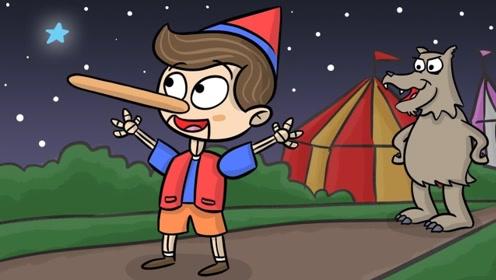 木头男孩撒谎鼻子就变长,许愿鼻子变短时,却被大灰狼盯上了!