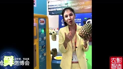 小莉VLOG:进博会上的削菠萝神器