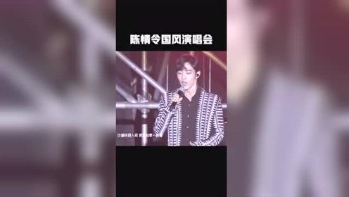 陈情令南京演唱会,预计每天都会重复观看,来日方长希望大家都越来越好!