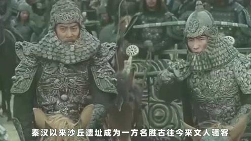 """被誉为""""唯一能阻挡秦灭六国之人"""",但却因晚年一个举措活活饿死"""