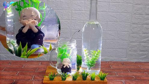 2个玻璃瓶2分钟时间不到,就能自制迷你水族箱,你敢相信?