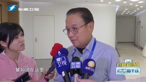 唐湘龙:惠台措施能够减轻台商焦虑,提振陷入困局的台湾经济