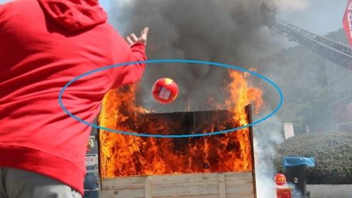 """国外发明的""""黑科技""""灭火器,只需往火里一扔,自动灭火不伤人!"""