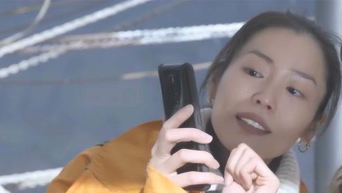 《奇遇人生》刘雯前往北极圈淘金,大表姐私服穿搭美不胜收
