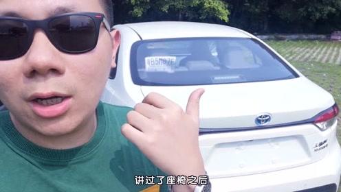 雷凌双擎长测(2):亮点初体验 Vlog-3