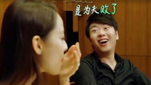 吉娜吃饺子烫嘴,情急下直接飙出一句东北话,郎朗忍不住笑抽了!