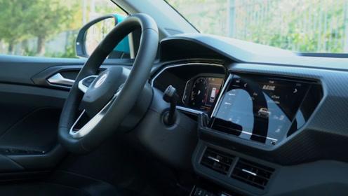 大众小型SUV正式亮相,比缤智漂亮,售价一出,宝骏510有压力了