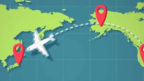 为什么飞机不直线飞越太平洋?这个视频解开了我30多年的困惑