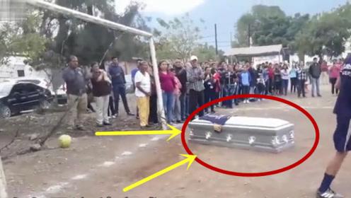 巴西足球比赛,球场上却摆着一个棺材,了解真相后令人动容!