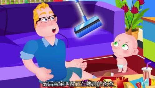妈妈因辛苦生病了,男孩主动当起小帮手,把屋子打扫的很干净!