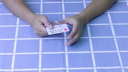 身份证上有个小机关,打开手机NFC功能,响两声就有用