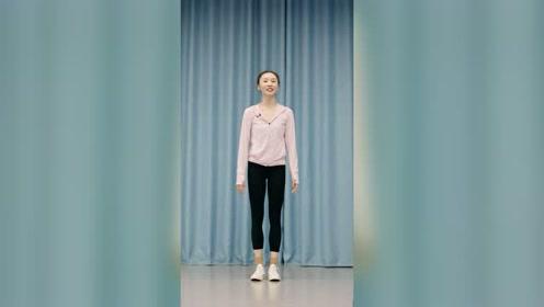一分钟教你学超火新舞《大田后生仔》,中国舞老师的气质我爱了!