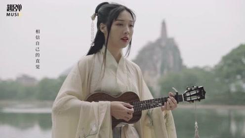 小姐姐翻唱《仙剑奇侠传三》插曲《偏爱》,一开口就是满满的回忆!