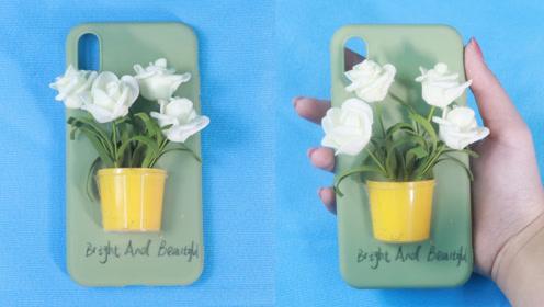 这个打包盒你一定见过!但是你没想到它还能做成盆栽,小清新手机壳我爱了~