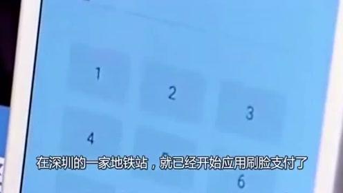 """马云预言成真:手机支付将被""""终结"""",新的支付方式崛起!"""