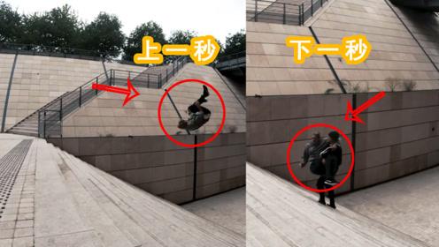 跑酷高手挑战25阶梯,上一秒还信心满满,下一秒喜提拐杖2根!