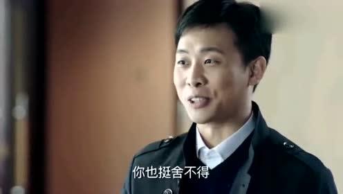 陈江河为了一个承诺,放弃了几亿的产业,杨老板气得直跺脚!