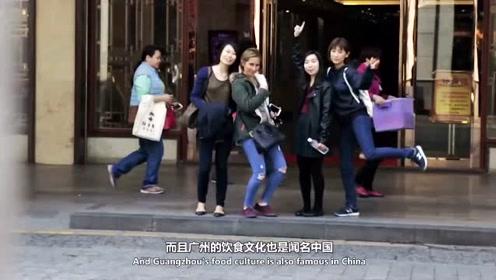 外国友人喜欢中国的哪些城市?