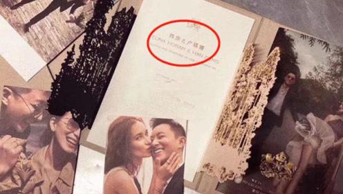 韩庚卢靖姗结婚请帖曝光!夫妻贴脸亲吻笑得很灿烂
