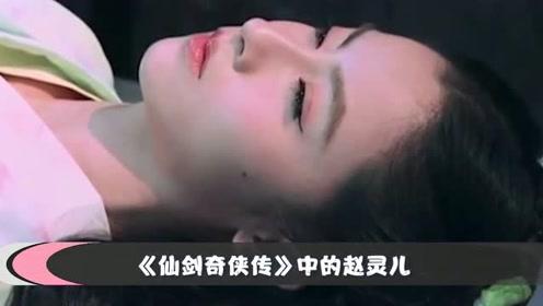 演员请就位:这演技不仅演小龙女还模仿赵灵儿,太尴尬了