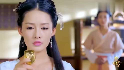 楚乔传:公主将要喝下毒酒,谁来救公主