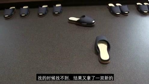 日本旅社高科技系统,拖鞋都能一键自动回到原位!