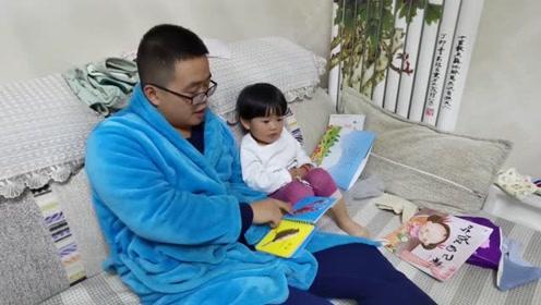 饭后爸爸陪宝宝阅读,发现宝宝懂得真多,这都跟谁学的?