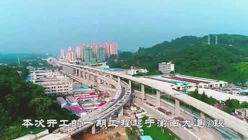 重庆主城新开工了一条快捷通道,江津和綦江2个区县将受益