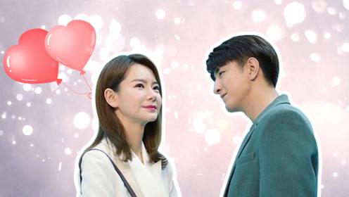 《没有秘密的你》降临cp收官热恋:江夏很会撩哦!