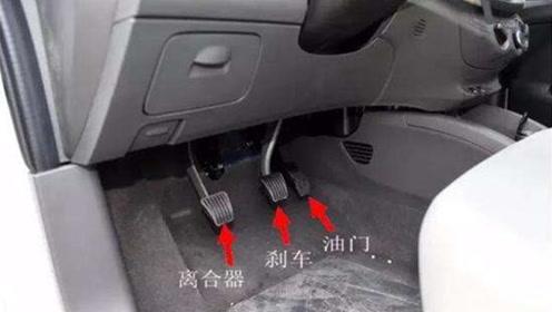抬离合器吱吱异响,车主知道如何解决吗?看老陈怎么解释