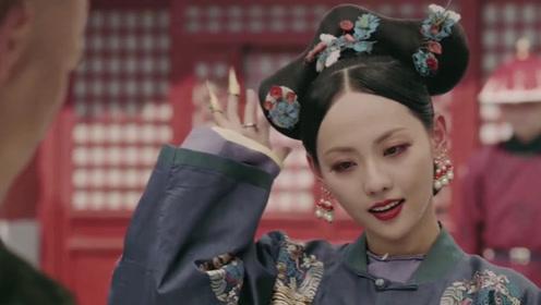 延禧攻略:张嘉倪惊艳出场,乾隆看到她第一眼就翻了她的牌子